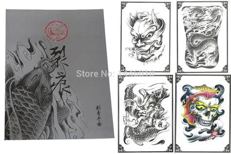 tattoo flash supplies crazy tattoo book supply wholesale new pro koi tattoo