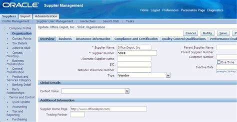 oracle supplier management user s guide