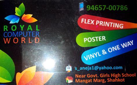Vinyl Printing Jalandhar | royal computer world flex priniting shahkot