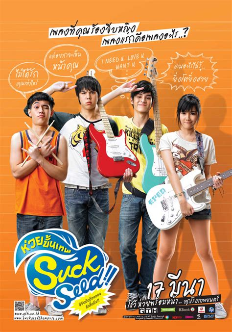 film thailand lucu free download download film suckseed 2011 sub indo