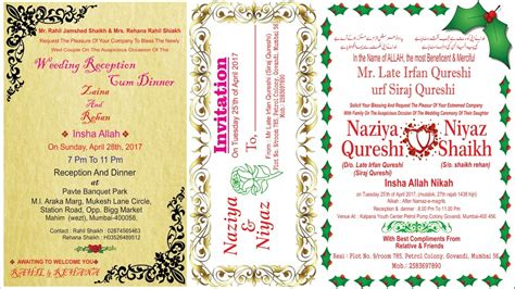 Wedding Invitation Corel by How To Make Wedding Invitation Cards Corel Draw X7 At Home