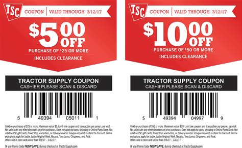Tractor Supply Gift Card Discount - coupon tractor supply saxx underwear coupon