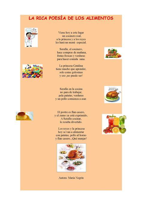 poesia de verduras poesia para verduras la clase de los romanos poes 205 a