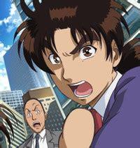 Kindaichi R Returns 1 5 Seimaru Amagi Fumiya Sato crunchyroll crunchyroll to quot the file of kindaichi returns quot anime