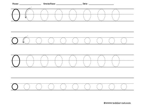 worksheet alphabet o 8 best images of printable tracing letter o worksheets