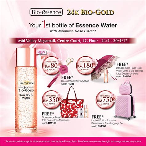 Bio Essence 24k Bio Gold Water get a free bio essence 24k bio gold gold water 20ml