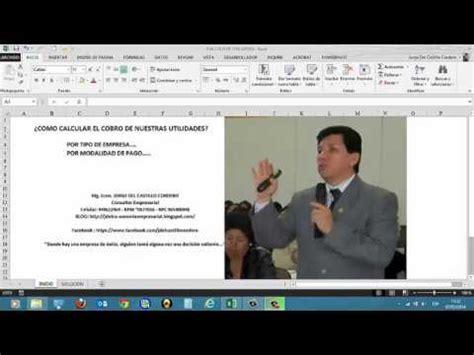 procedimiento para calcular prestaciones sociales septiembre 2016 venezuela calculos salariales prestaciones sociales liquidaci 243 n