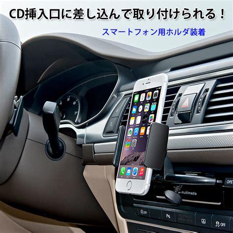 Holder Mobil Mobile Car Holder 7 15 Inch For Tablet Pc 1 車載用 スマホ タブレット ホルダー スタンド 7インチ対応 iphone6 plus mini ポケモン
