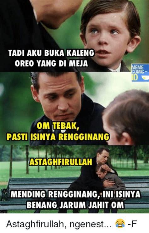 Astaghfirullah Meme - astaghfirullah meme 28 images 25 best memes about