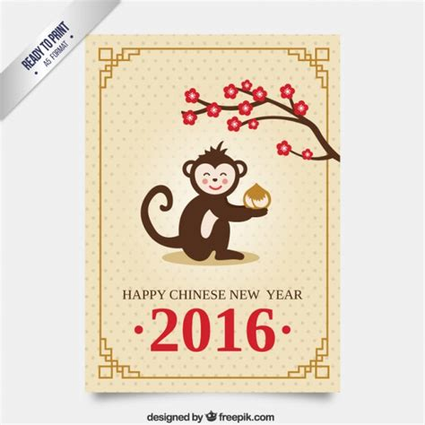 new year cards monkey chines new year card with a monkey vector premium