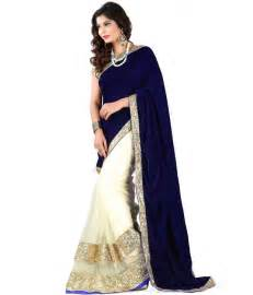 Gc sarees multicolor pure chiffon embroidered saree with blouse piece