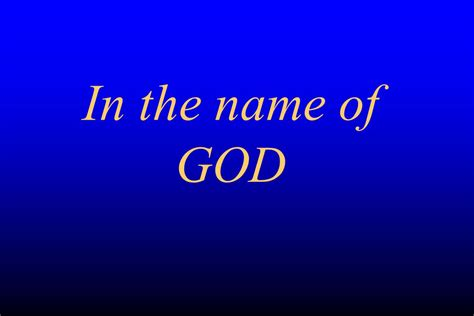 in the name of god in the name of god abdominal trauma hollow viscous injury evaluation and