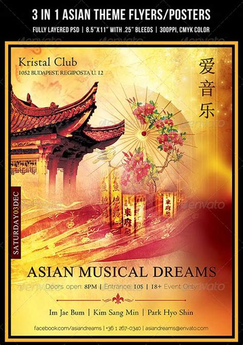 Graphicriver 3 In 1 Asian Theme Poster Flyer Graphicriver Iii Flyer Template