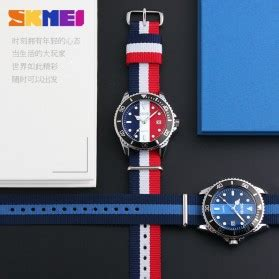 Skmei Casual Colorful Army Water Resistant 30m 2 skmei jam tangan analog pria 9133c blue