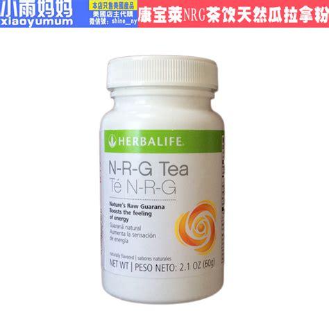 Murah Herbalif Nrg Tea buy wholesale tea herbalife from china tea herbalife wholesalers aliexpress