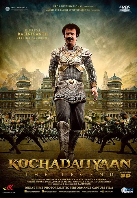 film hindi 2014 kochadaiiyaan 2014 hindi movie watch online