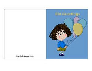 free printable eid greeting cards