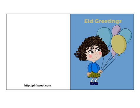 printable greeting cards with photos free printable eid greeting cards