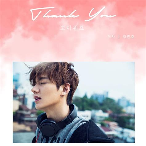 Min Ho Song For You min ho my everything news min ho surprises fans with song thank you on birthday