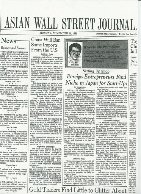 Resume Tips Wall Journal Resume Of Bradley L Bartz