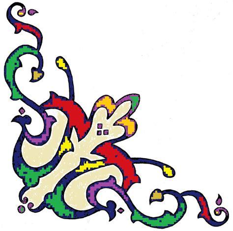 Lu Hias Batik contoh ornamen motif tumbuhan kamaludin godebag