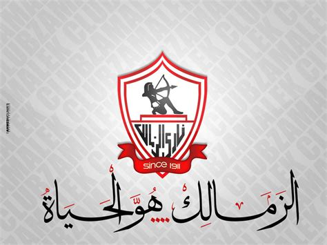 free wallpaper zamalek el zamalek hwa el hayah wallpaper by mounir designs on