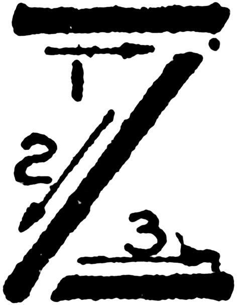Letter Z Original Commercial Letter Z Clipart Etc