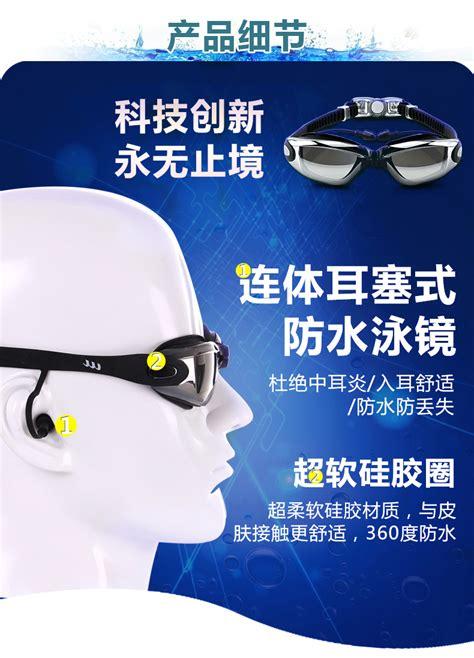 Kacamata Renang Anak Anak Anti Fog Dan Topi Renang grilong kacamata renang dengan penutup telinga a380