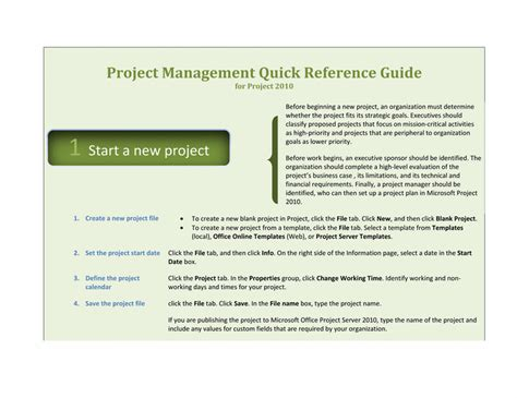 Project 2010 Quick Reference Guide Template For Word 2010 Or Newer Inside Project Management Cart Reference Guide Template