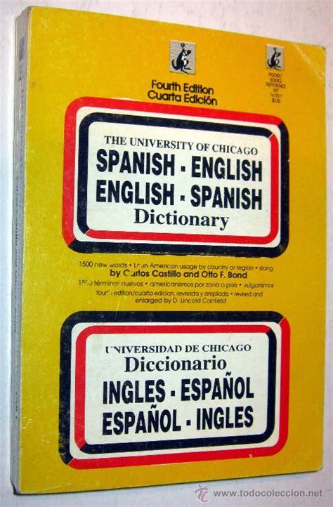 seed traduccin de espaol diccionario ingls espaol diccionario ingles espa 241 ol espa 241 ol ingles uni comprar