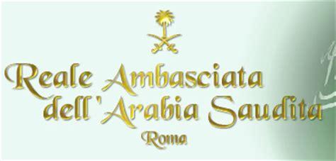 ambasciata canadese roma ufficio visti benvenuti in arabia saudita informazioni utili