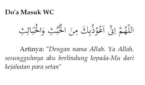 House Design Games Y8 kumpulan doa doa islam sehari hari photos facebook ask