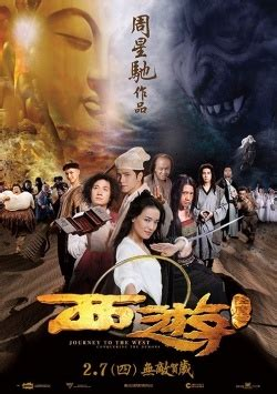 dramacool journey to the west list all drama with character j at dramacool list drama