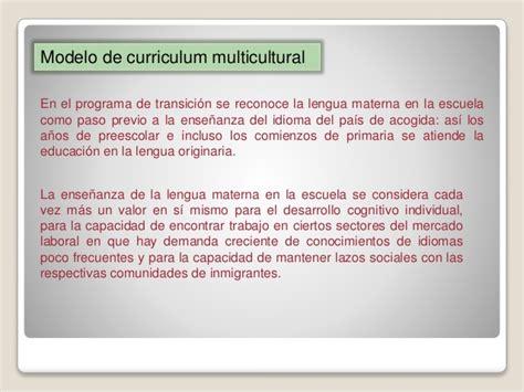 Modelo De Curriculum Multicultural Y Orientación Multicultural Enfoques Y Modelos De Educaci 243 N Multicultural