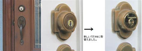 Titan Door Locks by Kagiyasan Rakuten Global Market Mul T Lock Titan