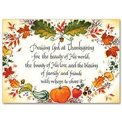 praising god at thanksgiving thanksgiving card