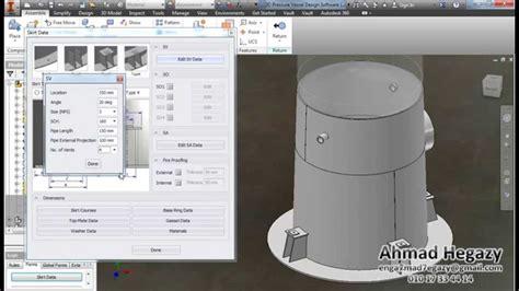 Landing Skirt Freex 3d pressure vessel design software support skirt