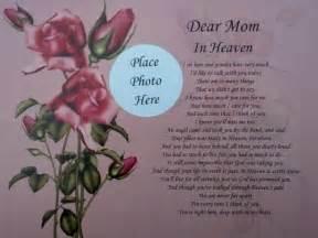 dear mom heaven poem memorial verse gift loving memory mother popscreen