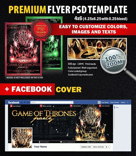 Game Of Thrones Party Psd Flyer Template 8262 Styleflyers Of Thrones Photoshop Template