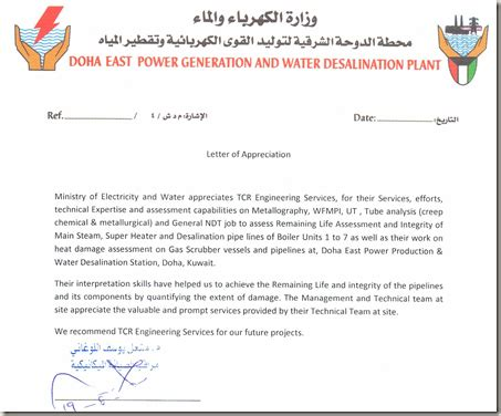 Offer Letter Kuwait Engineering World Material Science Laboratory Testing And Ndt Services Tcr Receives