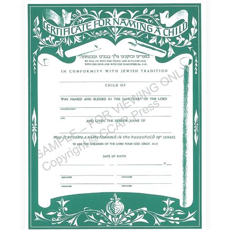 naming certificate template blank birth certificate for school project for grades