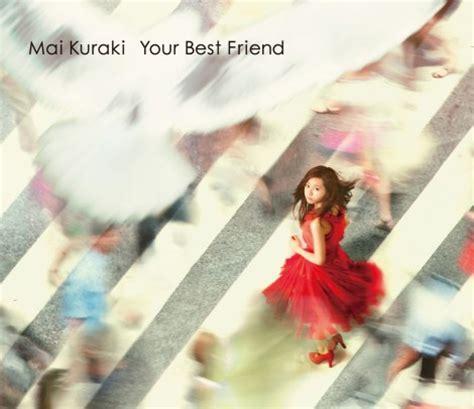 your best friend 倉木麻衣 your best friend oo歌詞