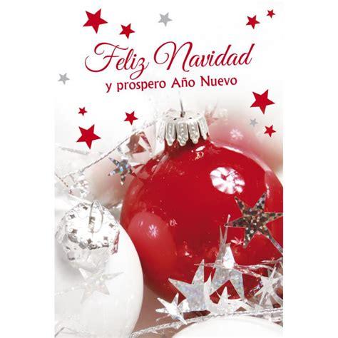 imagenes feliz navidad y prospero año tarjeta felicitacion feliz navidad y prospero a 241 o nuevo