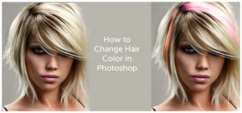 How To Change Hairstyle In Photoshop Cc 2017 by Change Hair Color In An Image With Photoshop Of How To