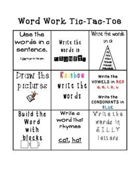 tic tac toe template word word work tic tac toe word work activities and words