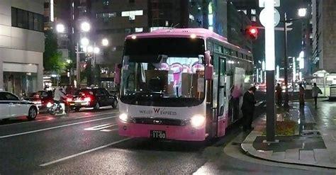 japan budget travel guide transportation