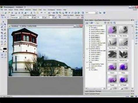 Tutorial Photoimpact Xl | photoimpact xl video tutorial youtube