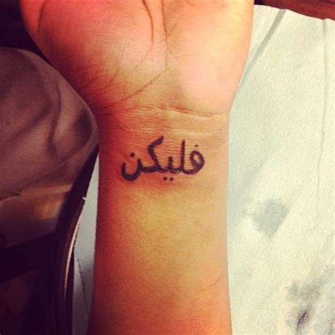 small arabic wrist tattoo design pictures
