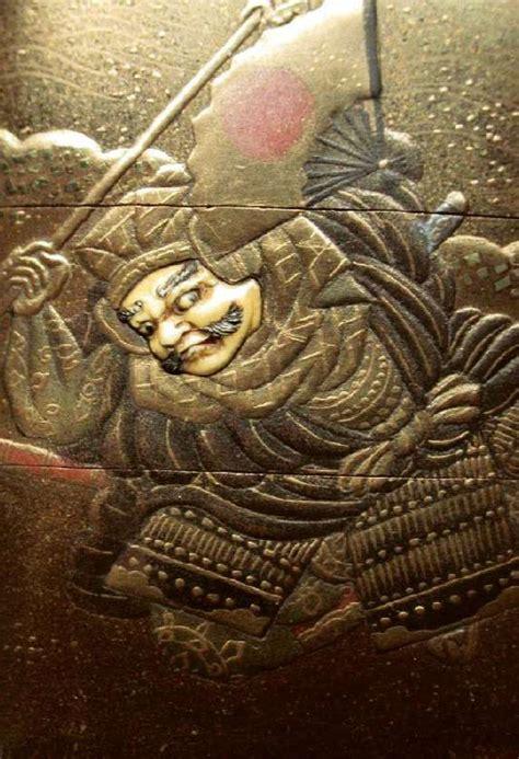 Spiritual Samurai jual buku spiritual samurai oleh dr hc ary ginanjar