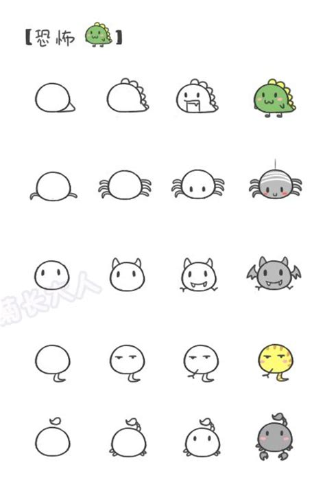 doodle draw animals 25 best ideas about drawings on